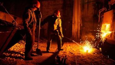 18 июля - День металлурга