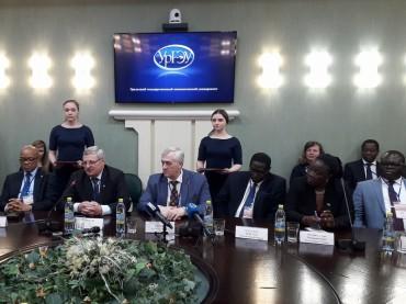 Евразийский форум